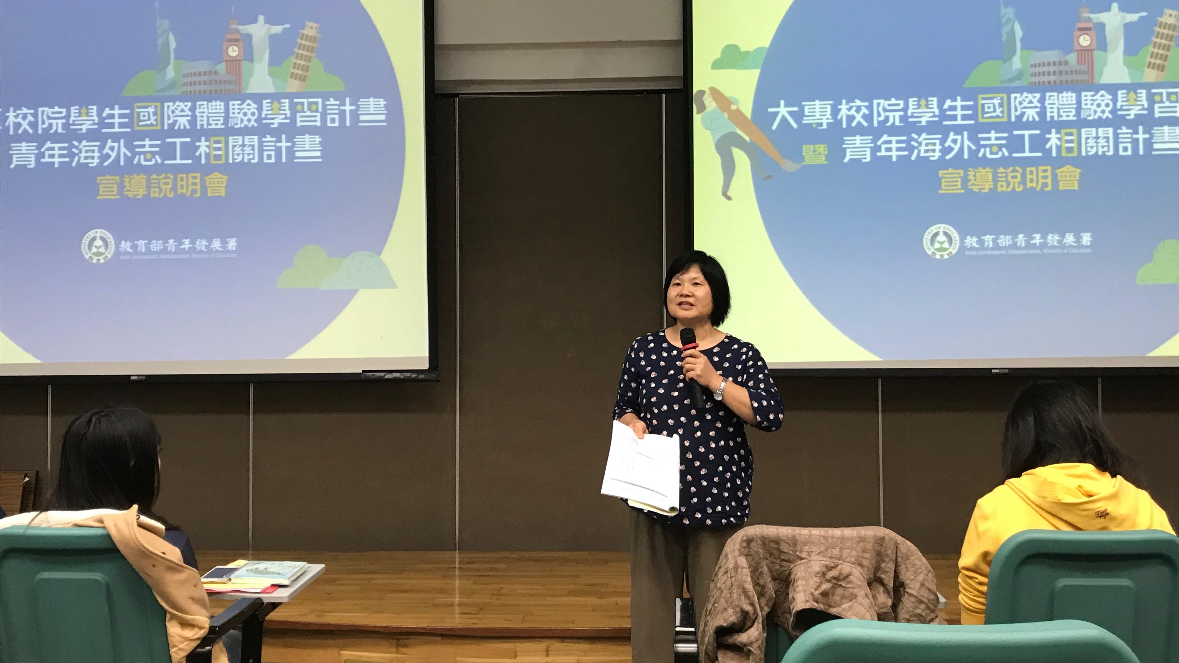 (圖四)國際及體驗學習組副組長張春蓮致開幕詞