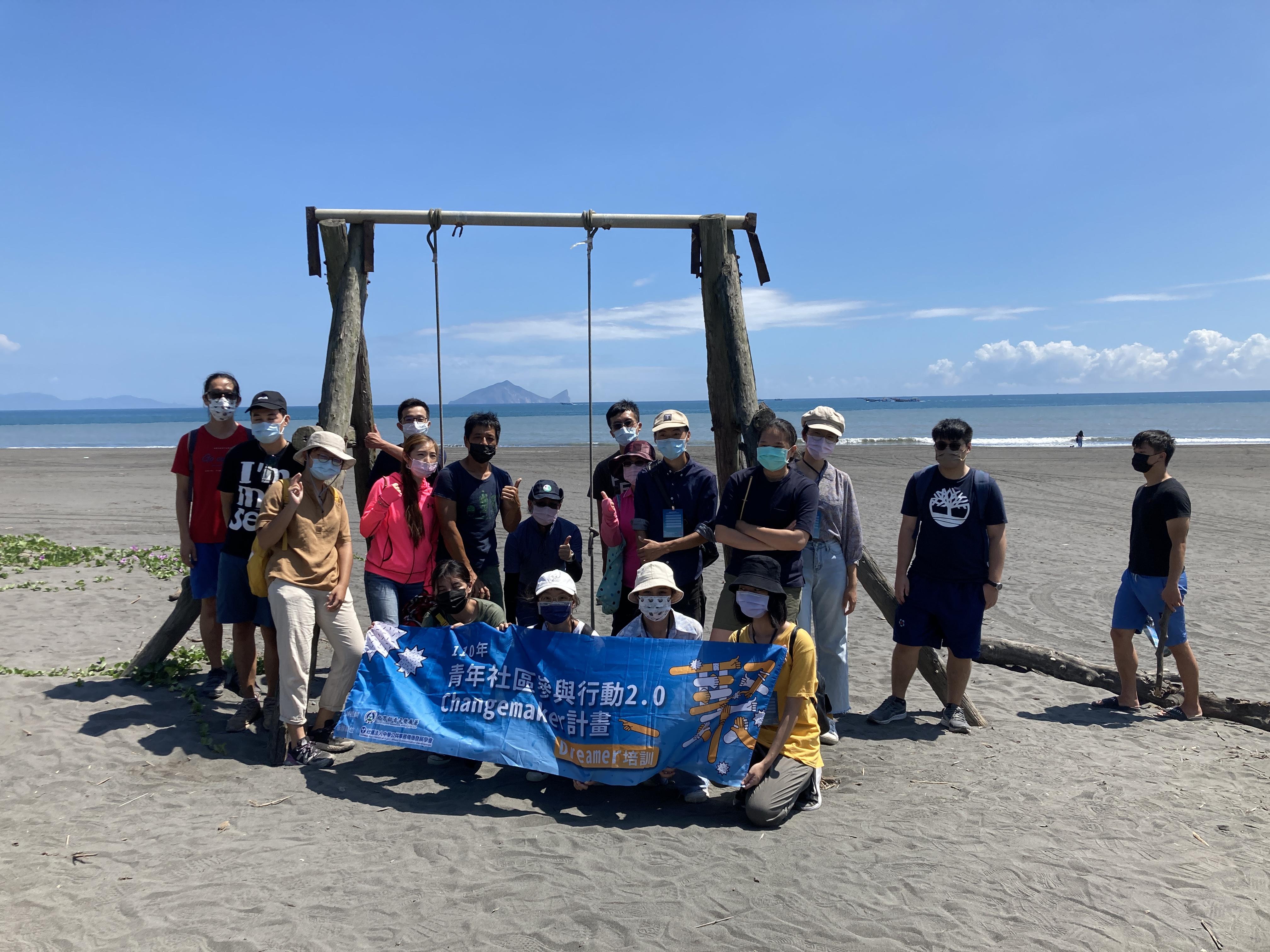 圖八:學員、老師與署長在壯圍海灘上合照/攝影:宗洧