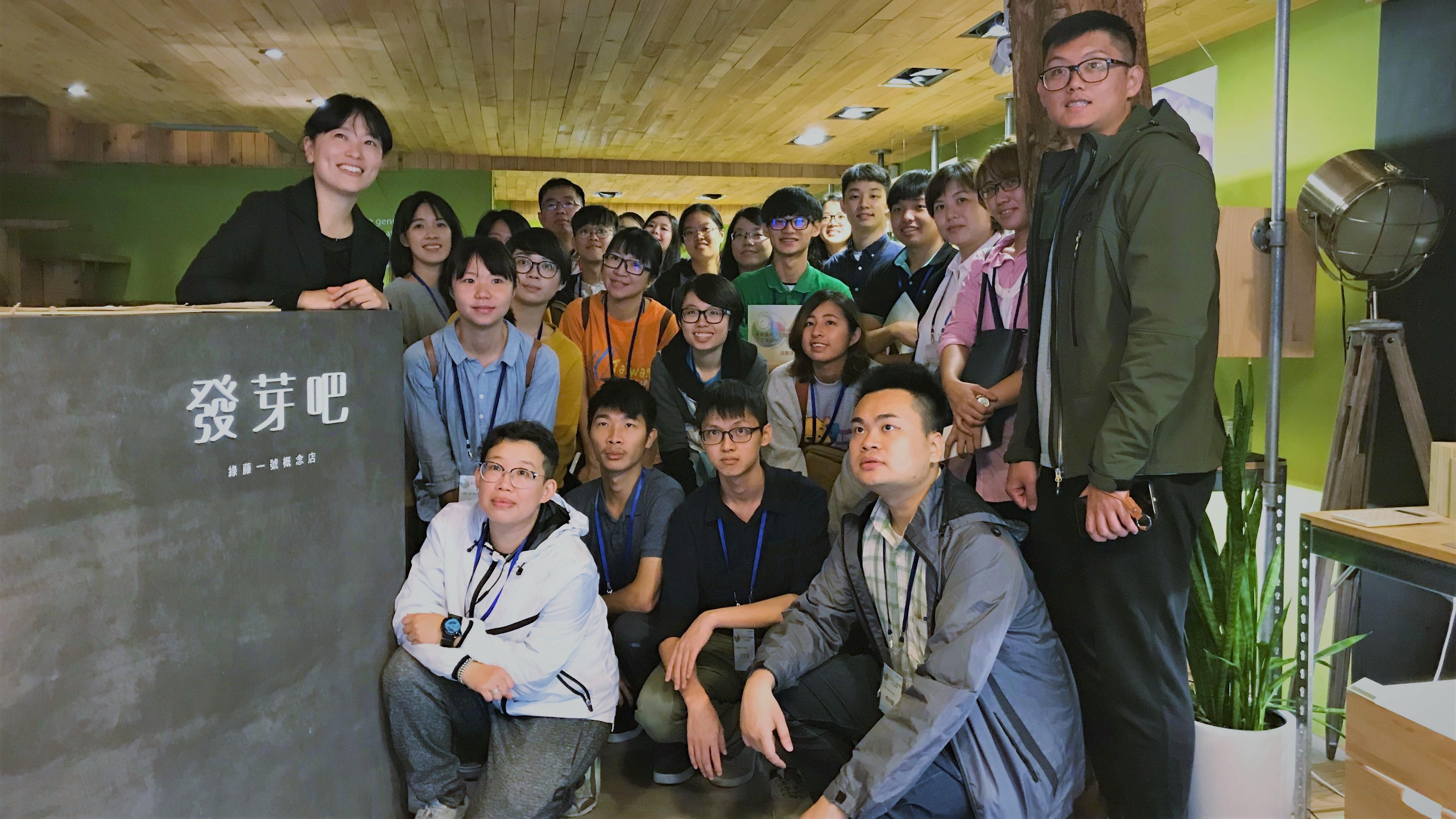 (圖一)學員們參訪完『綠藤生機-發芽吧』後進行合照留念