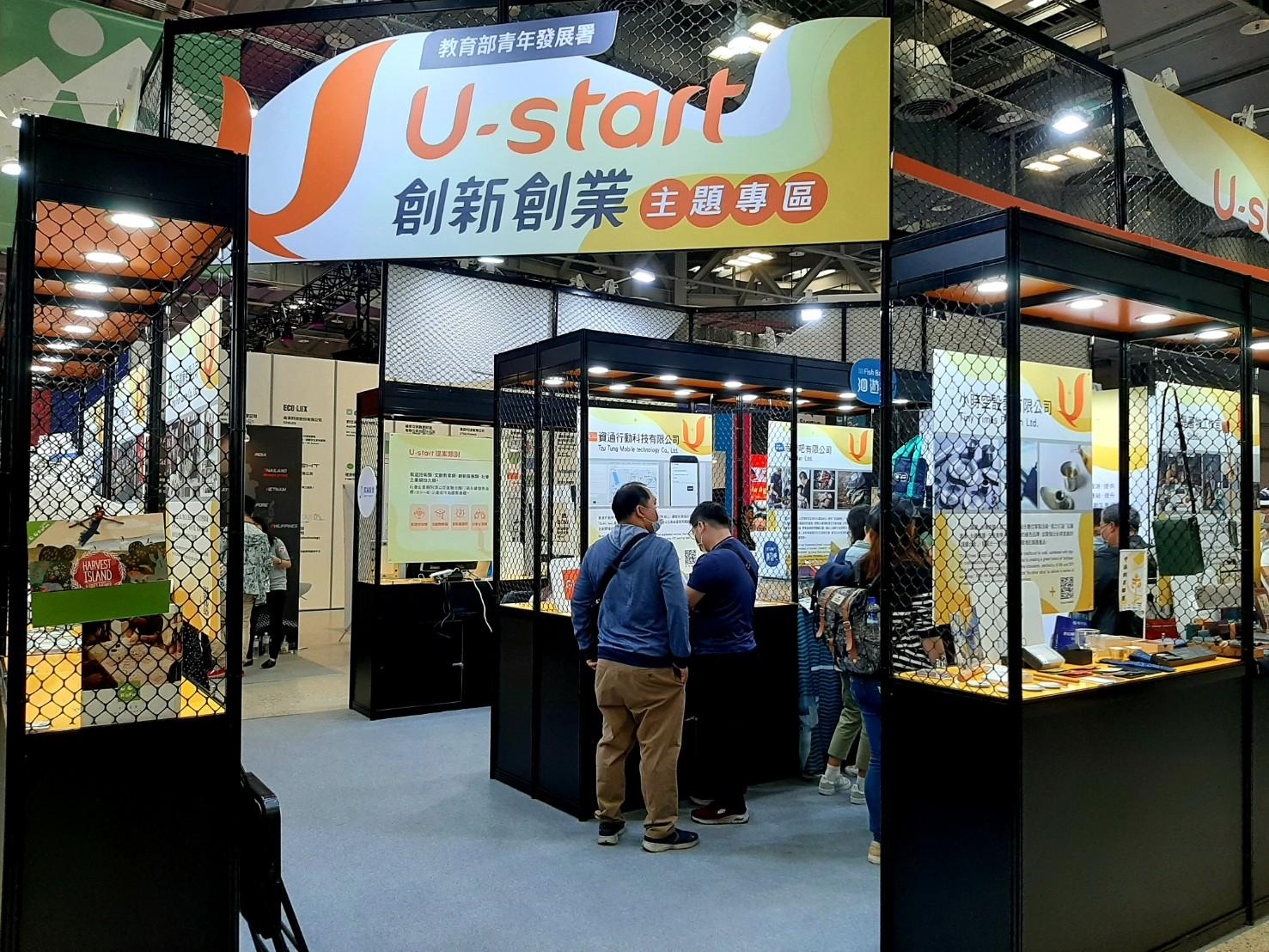 U-start創新創業計畫今年參加2020 Meet Taipei創新創業嘉年華創業展,邀請12組新創團隊打造U-start創新創業主題專區。攝影/汪祐寧