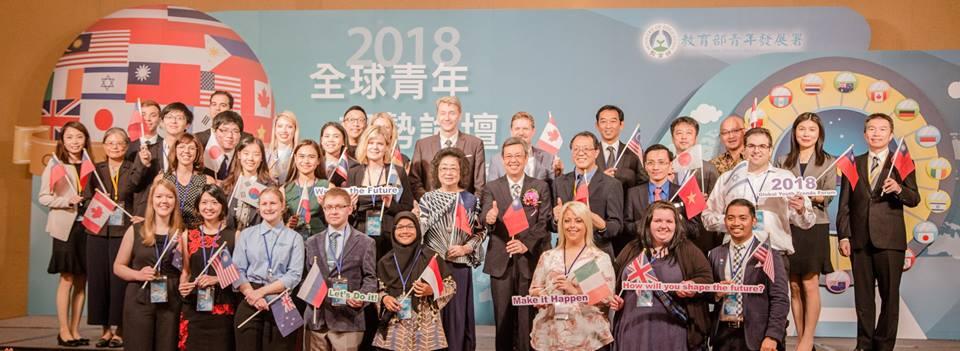 (圖一)副總統與各國青年代表合影。 圖/教育部青年發展署提供