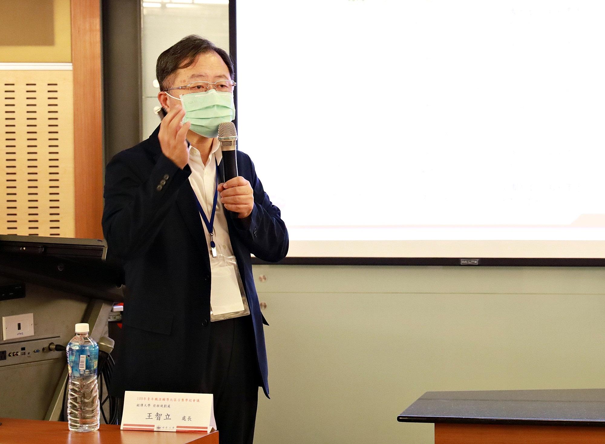 銘傳大學前程規劃處處長王智立進行業務報告。攝影/陳雪柔