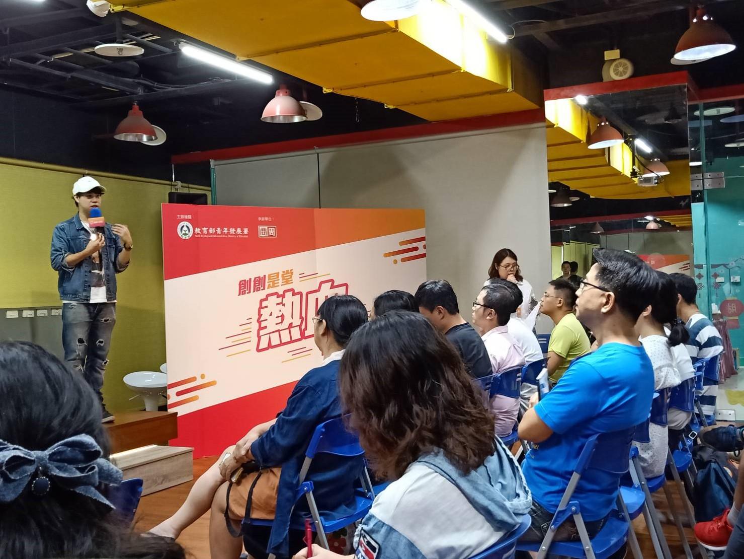 (圖二)臺灣吧共同創辦人林辰向台下聽眾表示,看準市場受眾群才是重要的關鍵所在。