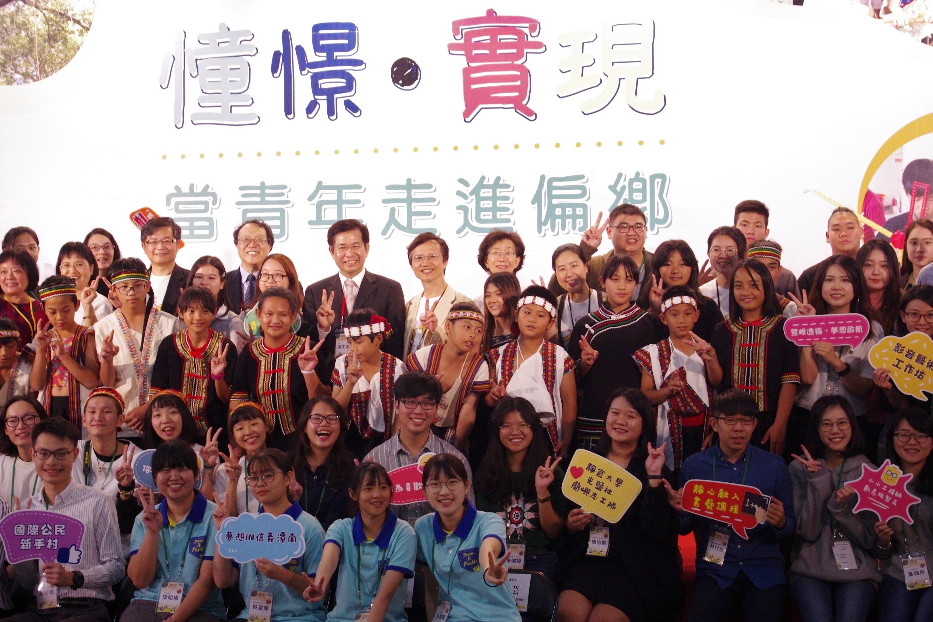 圖一)從憧憬到實現,教育部青年署舉辦「青年鹿樂實踐家計畫」成果分享記者會