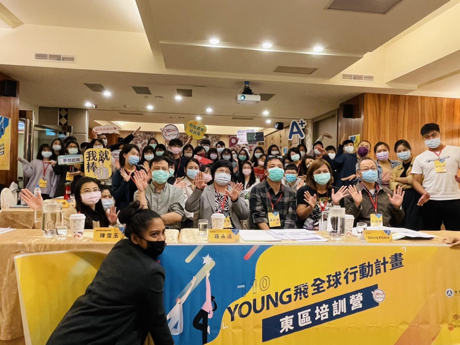 圖1:YOUNG飛全球行動計畫東區培訓營於4月17日在花蓮舉行。圖/黃婕攝