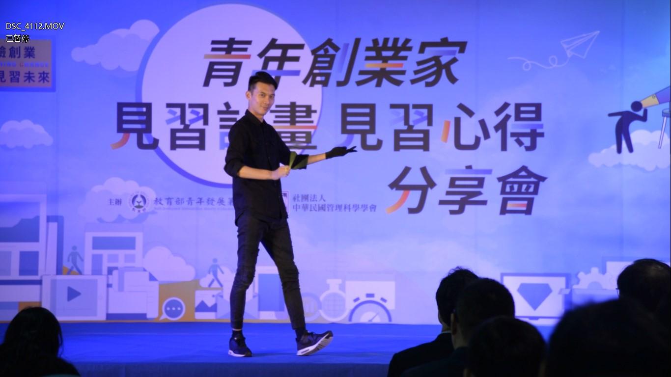 (圖二 )U-Start團隊「企鵝娛樂藝術企業社」開場表演