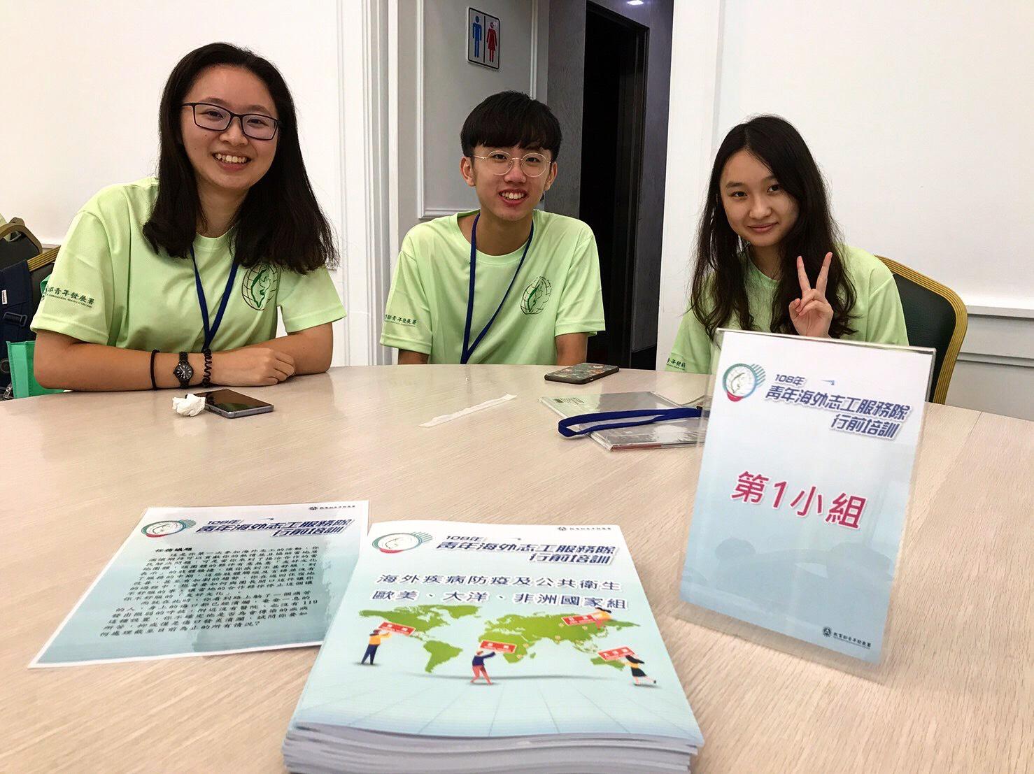 (圖一)青年海外志工團行前訓練將成員依照預計前往的地區分成數個小組,進行團隊的討論合作