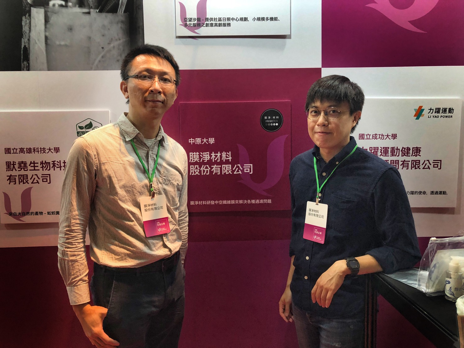 膜淨材料股份有限公司代表人張旭賢(左)即膜淨材料股份有限公司技術長陳柏瑜(右)