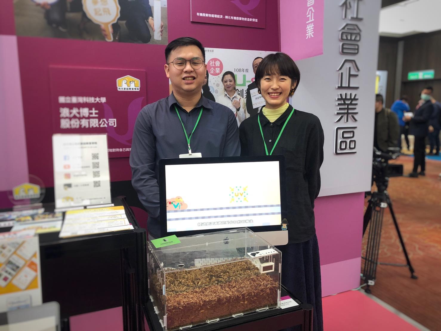 巨獸綠色科技有限公司代表人陳重宇(左)表示,黑水虻不僅在前端可以處理有機廢氣物,末端也能夠利用黑水虻作為產品原物料。攝影/陳彥蓉