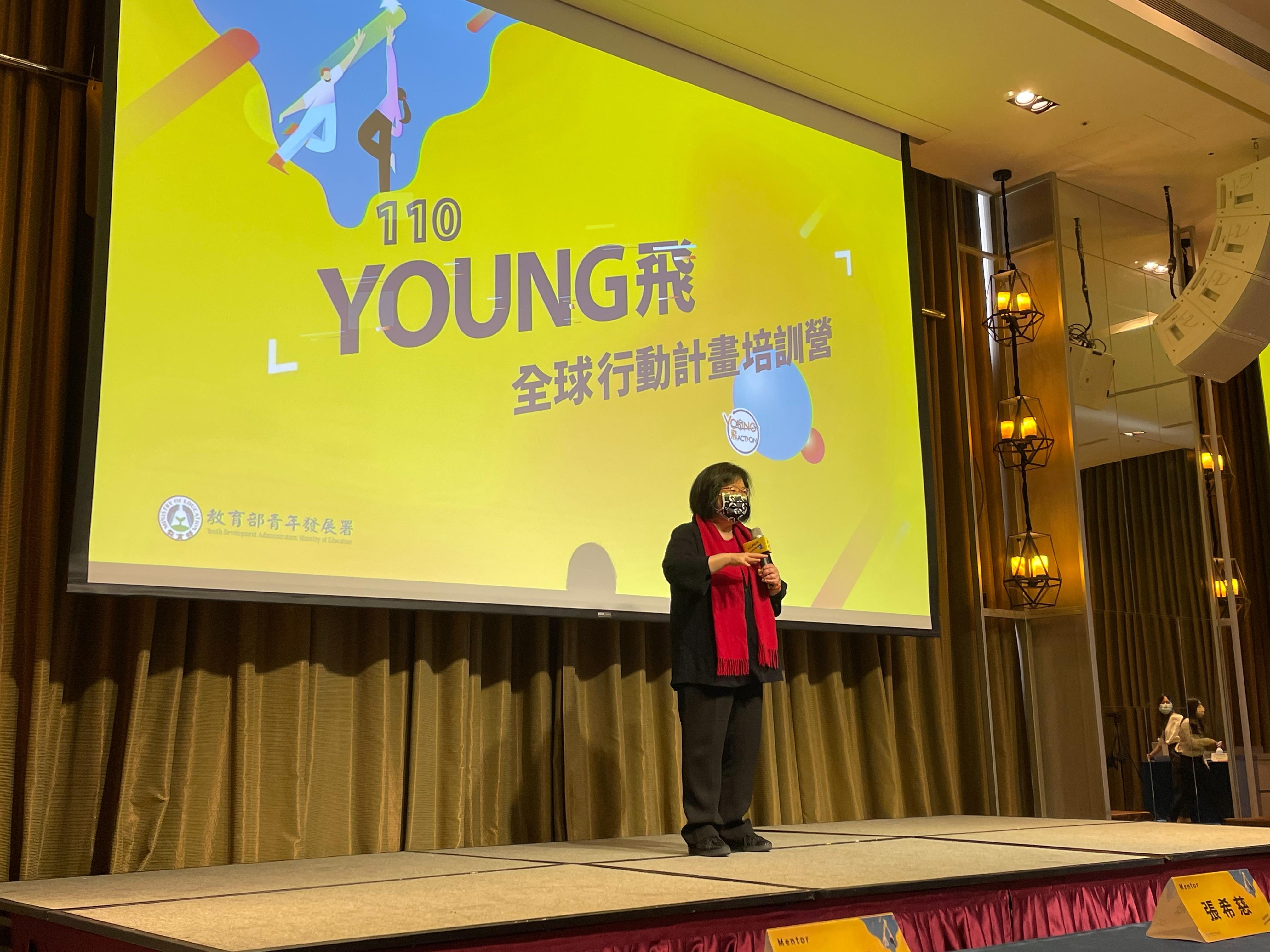 圖3:青年署副署長王育群表示「青年關心的議題不需要很大,讓社會、世界更好才是最重要的。」圖/黃婕攝。