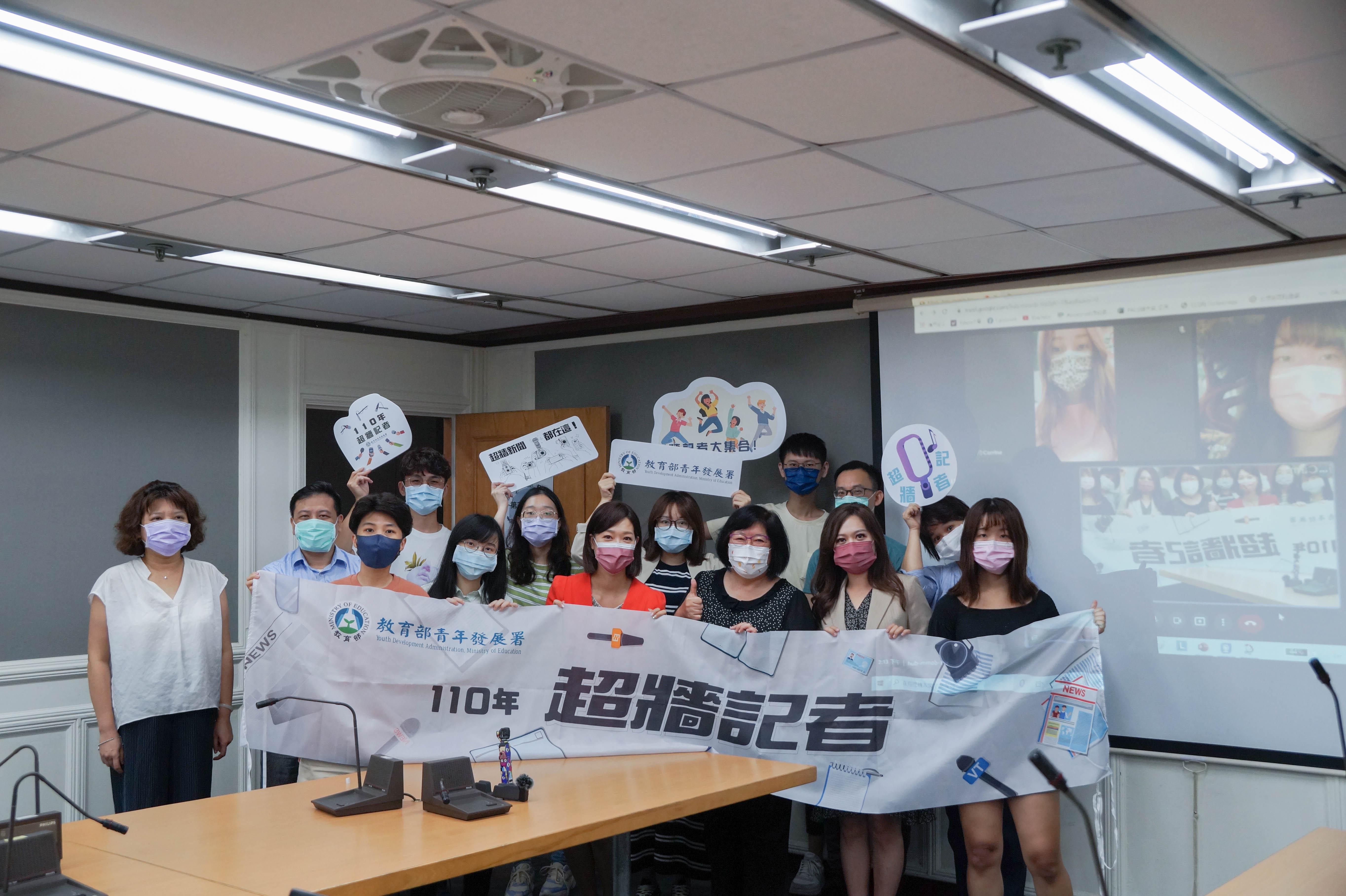 (圖一)超牆記者大合照。照片提供/教育部青年發展署