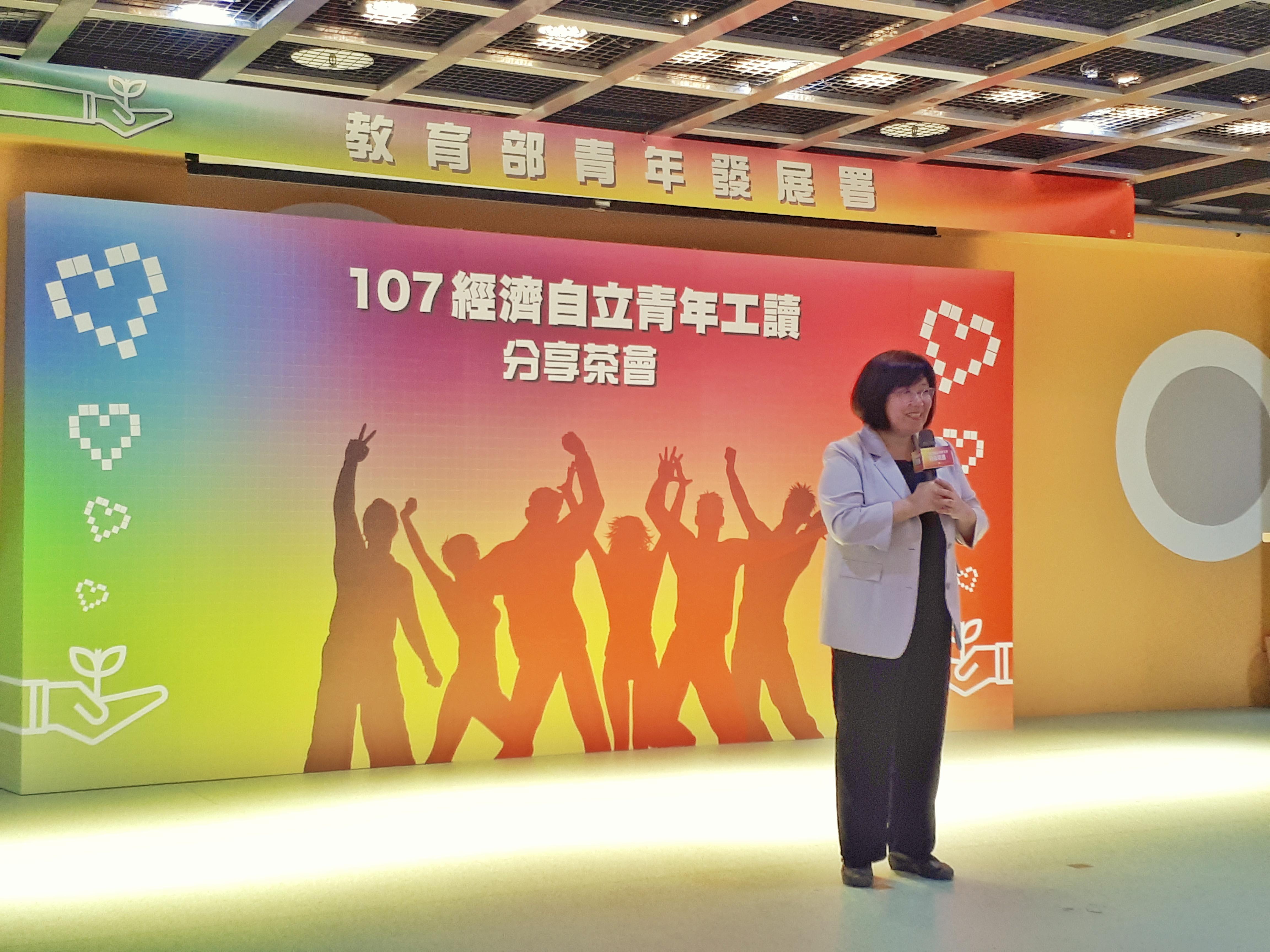 (圖一) 青年發展署副署長王育群代表致詞