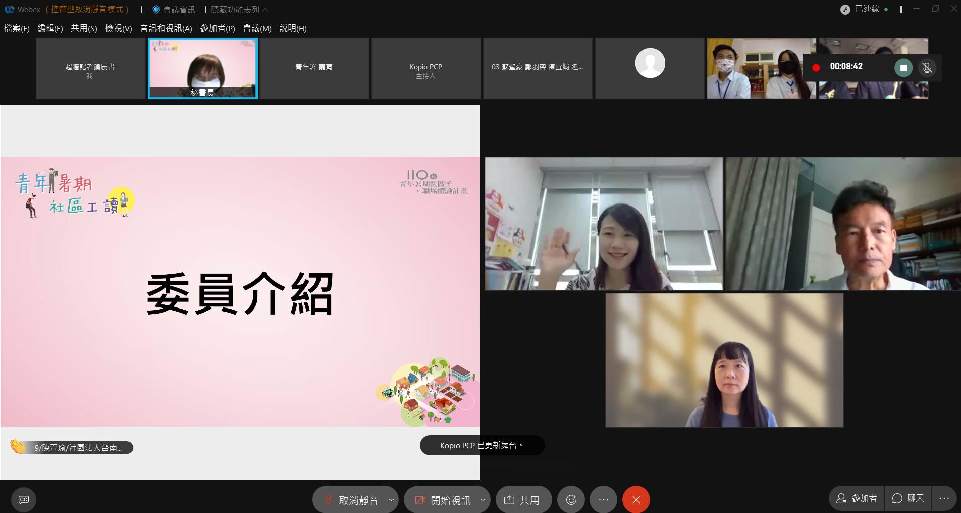 圖四:臺南場的三位評審委員,分別是蘇小真(左上)、李永展(右上)、吳佳霖(下)