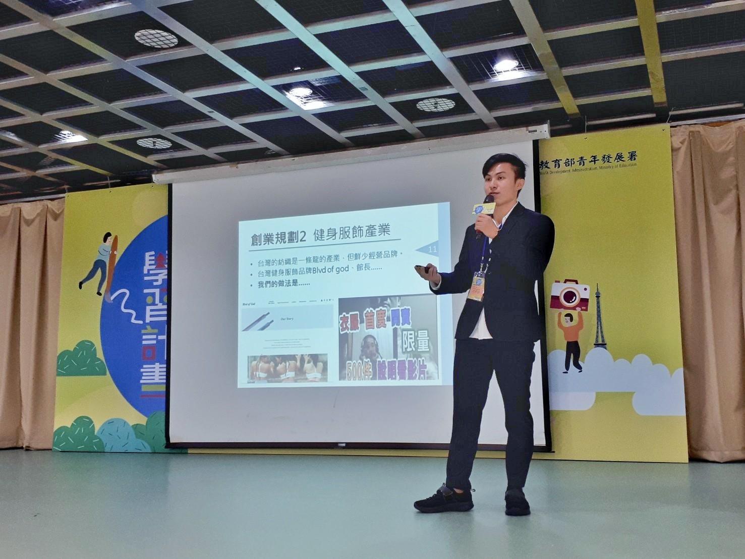 (圖二) 致理科大洪子瑞說明團隊創業規劃